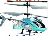 遥控飞机厂家 阿凡达4.5通 遥控直升飞机批发 超级耐摔 航模玩