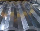新疆自治区奇台集装箱板集装箱材料集装箱瓦集装箱瓦楞板