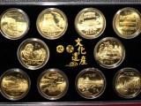 青岛回收本金银币,青岛高价上门回收建国纪念钞