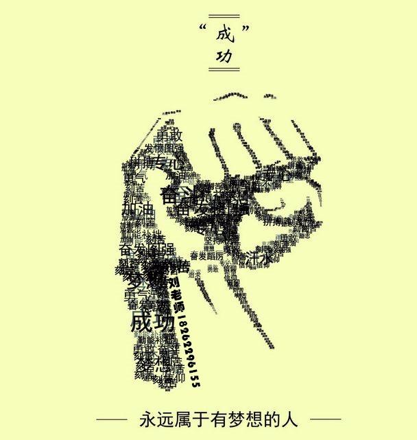 2018年博大五年制五年一贯制专转本淮阴工学院大学生输送基地