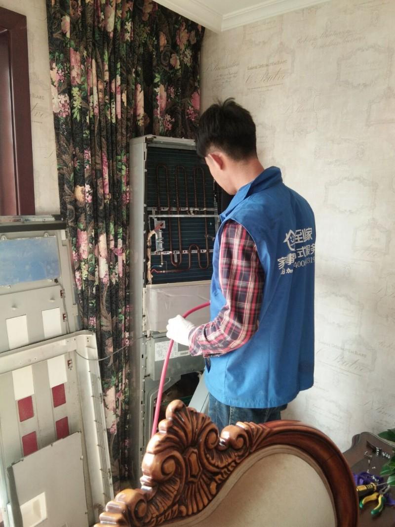 邯郸专业清洗维修家用空调 中央空调 管道清洗 各种空调