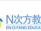 天津成考大专本学历 学信网终身可查