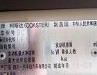 丰田 柯斯达 154ps 国四 20座 4万公里车况好,可按揭分