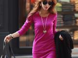 2014新款秋冬大码女装上衣韩版修身长款加厚加绒打底衫女长袖