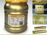 粉末涂料铜金粉 喷涂油墨铁艺铜金粉 印刷高亮铜金粉厂家