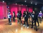 成都舞蹈培训 钢管舞爵士舞酒吧领舞表演培训 包分配