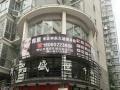 延安广场 商务中心 158平米