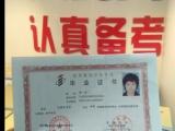 成都温江自考汉语言文学专业