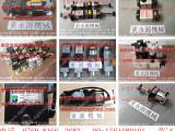 山田顺滑块打油泵,东永源批发立兴陈衝床气泵VS10AA-76
