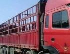 合肥至滁州六安淮北泗县宿松安庆阜阳亳州等往返货物运输