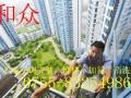 深圳平湖空调加雪种服务电话及价格