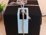 食品包装盒定做 保健食品包装盒定制 坚果食品礼盒批发定制