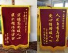 四惠东锦旗制作,条幅制作,横幅高清制作