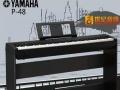 9.9成新雅马哈电子钢琴(带专业琴凳)转卖