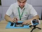 华为手机维修 免费上门修好付费 透明报价 手机换屏电池修主板