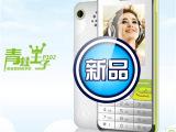 世纪天元P102 国产手机 低价手机 批发手机 双卡 工厂放货
