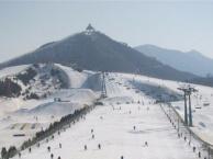 密云南山滑雪场门票北京南山滑雪场门票价格预订