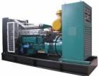 专业回收发电机组 常州柴油发电机组回收 常州二手发电机回收