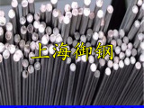 上海御钢 供应440C 不锈钢 钢棒 是