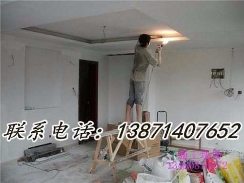 旧房粉刷装修装潢