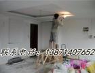 江岸区室内装修工程队