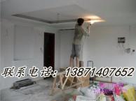 江岸区室内装修