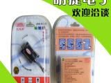 USB延长线LED RS232九针串口线 LED显示屏成品数据线