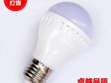 热销全网最低led球泡灯5W  E27螺口 奶白罩 厂价批发 质