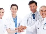 合富医疗,层峰计划大品牌为你而省