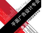 南阳工业学校平面设计专业,升学就业无忧
