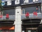 滦县 古冶林西繁兴花苑六期底商 商业街卖场 152平米