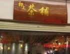 广西大学站地铁口 奶茶店忍痛转让