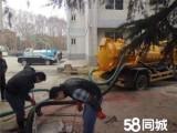 广州白云晨风管道工程有限公司