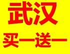 陈安之武汉较新课程2018年6月18-20日