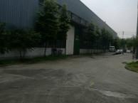 出租西航港工业厂房