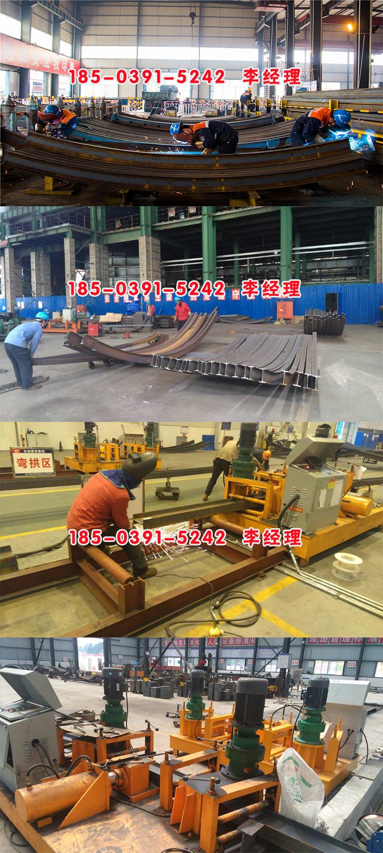 数控冷弯机弯拱机250型顶弯机厂家定制
