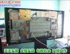 哈尔滨液晶电视维修培训班再谈tcl液晶32寸不开机