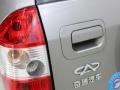 奇瑞瑞虎2012款 1.6 手动 DVVT 精英版舒适型 出售低