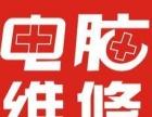宁波惠普笔记本维修服务