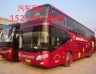 从杭州到郴州/汽车汽车长途大巴要多久/15258847890