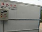 高温汽车烤漆房厂家批发安装加盟 岩棉板外墙防火耐高