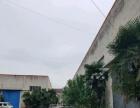 板桥 三山工业园 厂房 3800平米