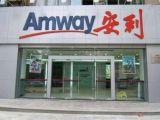 长沙浏阳安利公司再哪里浏阳安利线下实体店铺在哪