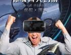 VR全景智慧城市,智慧购物,智慧逛街,央视推荐