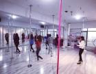 成都钢管舞爵士舞舞蹈教练培训包学会考证可分期小班制