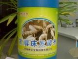 发酵床专用EM益生菌菌粉
