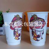 纸杯来盛装咖啡