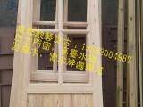 仿古木雕門窗 成都仿古門窗訂做