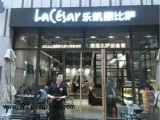 深圳乐凯撒比萨加盟费多少钱 乐凯撒比萨怎么加盟