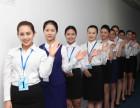 2018年沈阳最新空姐招聘,海乘招聘标准